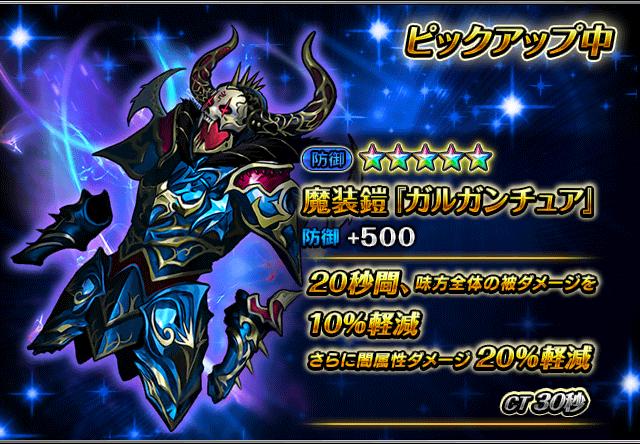item_summon_59_p