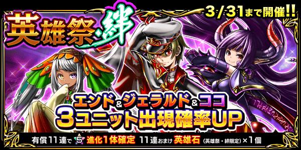 10134_summon_banner