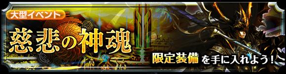 dungeon_banner_2001100