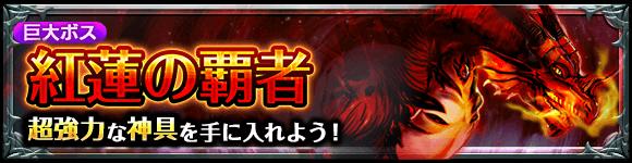 dungeon_banner_993200
