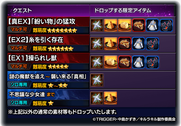 event_help_1_4_3-4_01