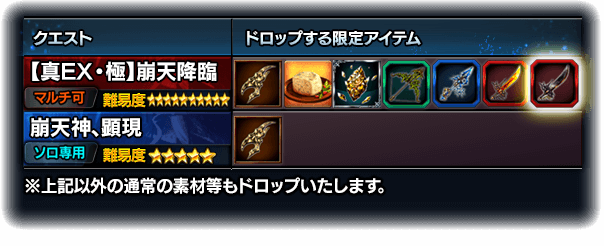 event_help_1_4_3-6