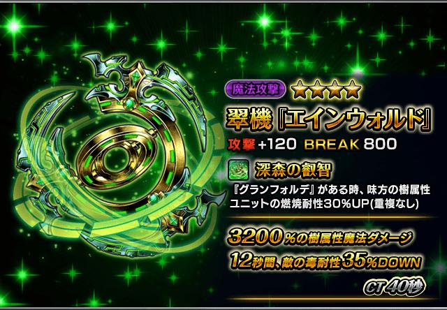 item_summon_469
