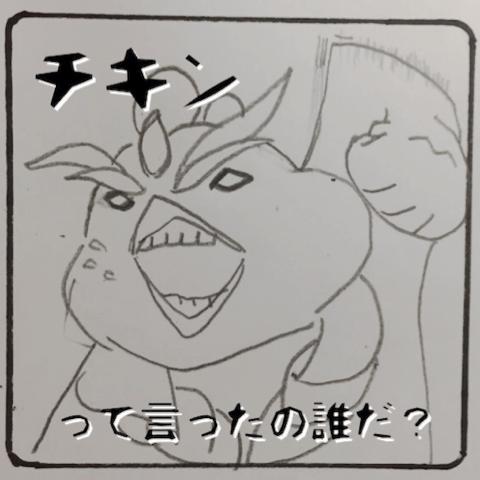 stamp_contest_1