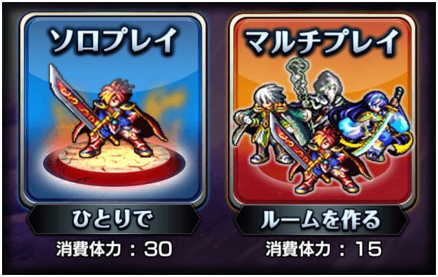update_syouhi