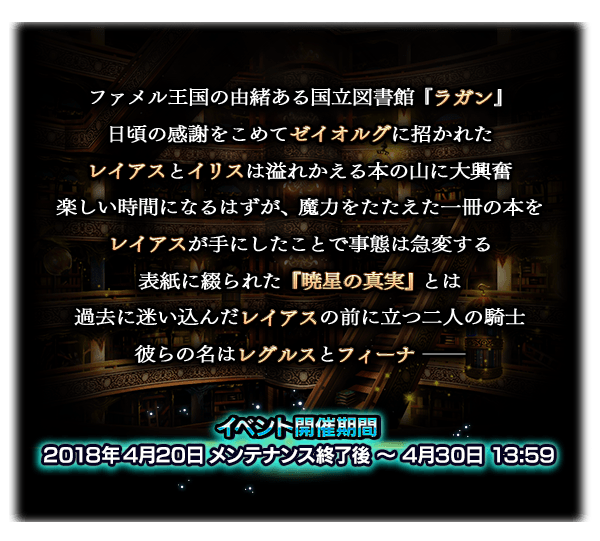 extraquestselect_990000_2003700_02