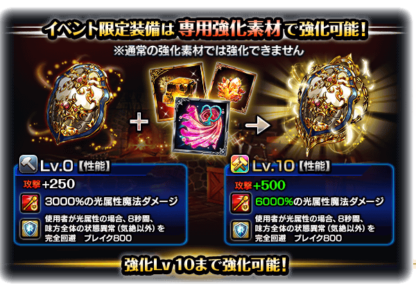 extraquestselect_990000_2003700_04