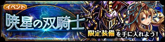dungeon_banner_2003700