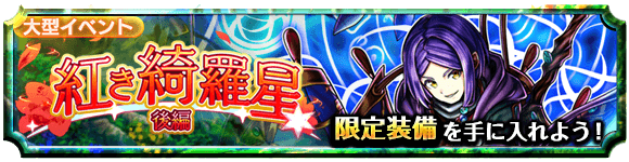 dungeon_banner_2006400