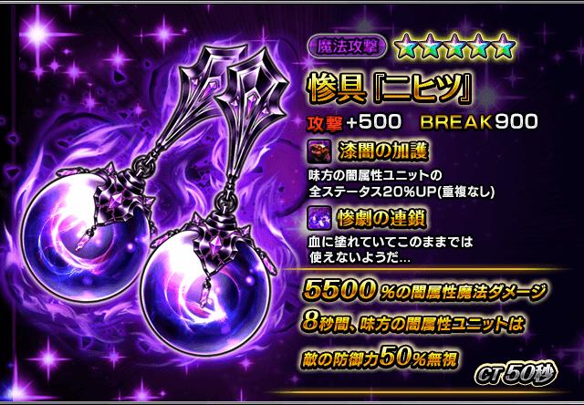 item_summon_452