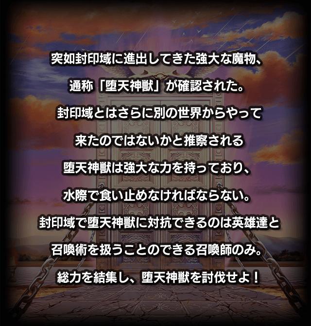 raid_004