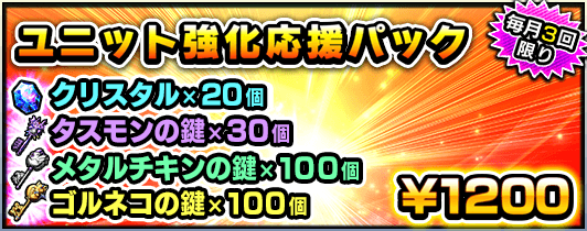 shop_campaign_159