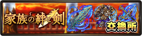 alchemy_exchange_banner_2002800