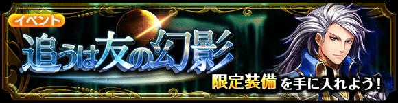 dungeon_banner_1000300