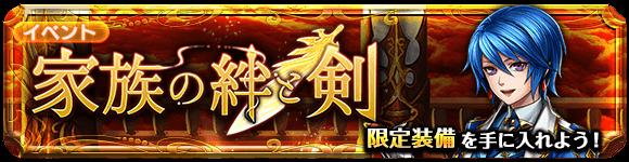 dungeon_banner_2002800