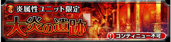 dungeon_banner_2004300