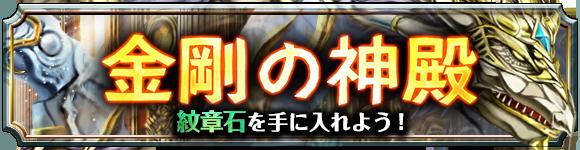 dungeon_banner_4000600