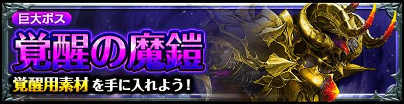 dungeon_banner_492