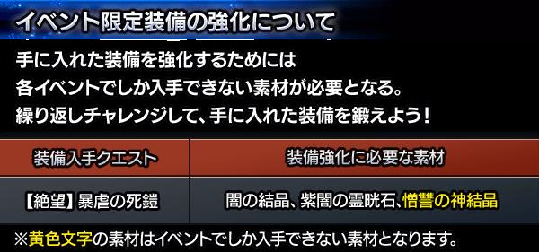 event_help_1_9_1