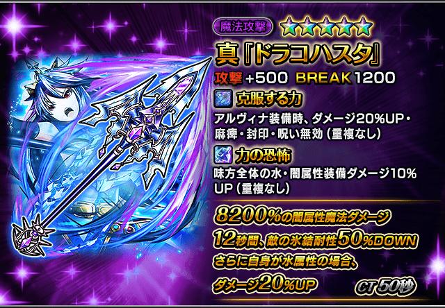 item_summon_500