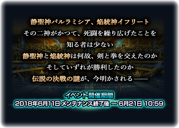 extraquestselect_990000_2007900_02