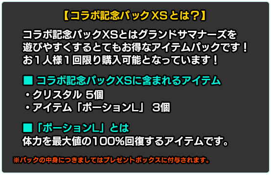 collaboration_pack_text_1