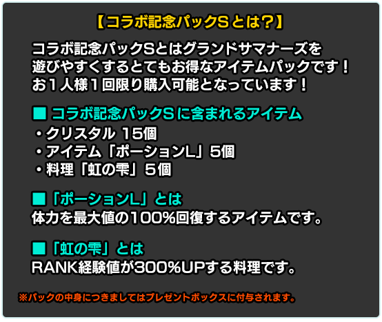 collaboration_pack_text_2