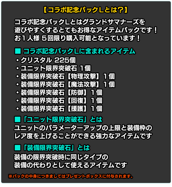 collaboration_pack_text_4