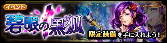 dungeon_banner_2007800