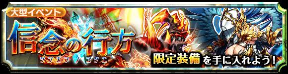 dungeon_banner_2007900