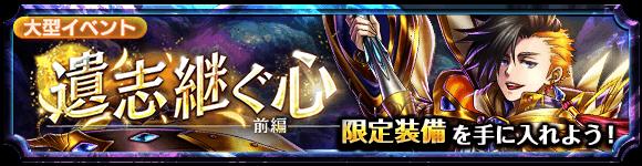 dungeon_banner_2008200