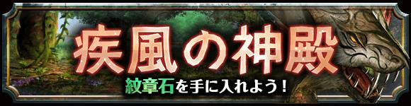 dungeon_banner_4000700
