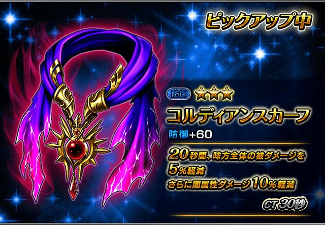 item_summon_151_p