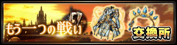 alchemy_exchange_banner_2004900