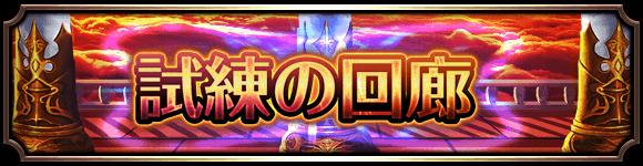 dungeon_banner_2000500