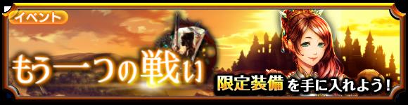 dungeon_banner_2004900