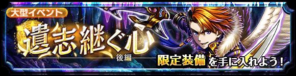 dungeon_banner_2008400