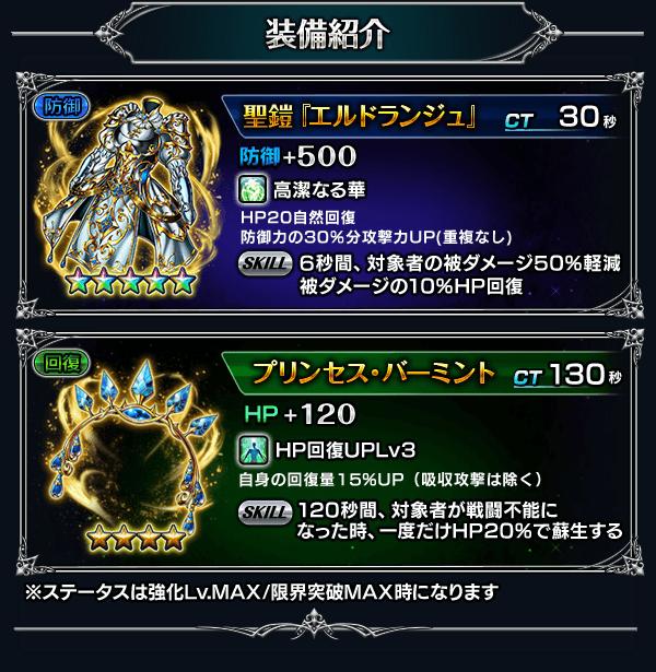 event_help_1_3_1-2_n_03