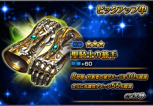 item_summon_126_p