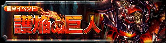 dungeon_banner_2009400