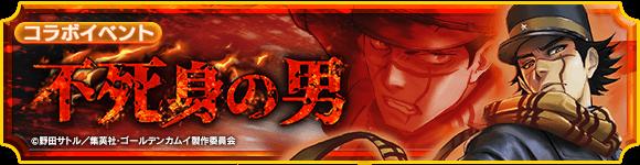 dungeon_banner_2009600