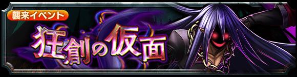 dungeon_banner_2010000