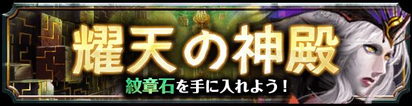 dungeon_banner_4000100