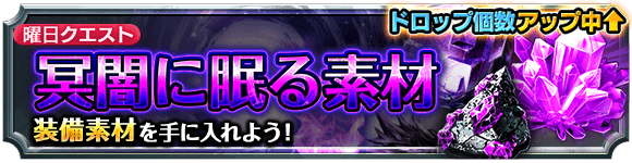dungeon_banner_990500_d