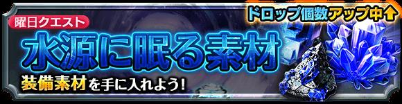 dungeon_banner_990900_d