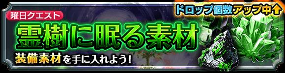 dungeon_banner_991100_d
