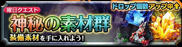 dungeon_banner_991500_d