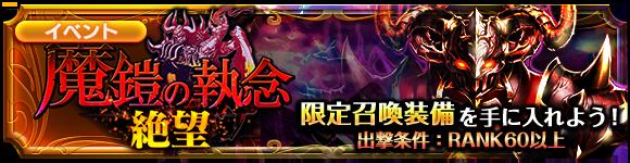 dungeon_banner_ragu2