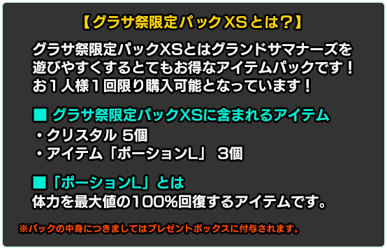 gs_pack_1_text