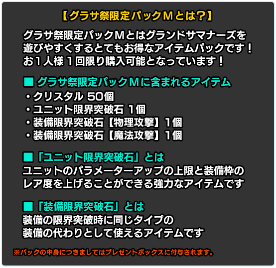 gs_pack_3_text